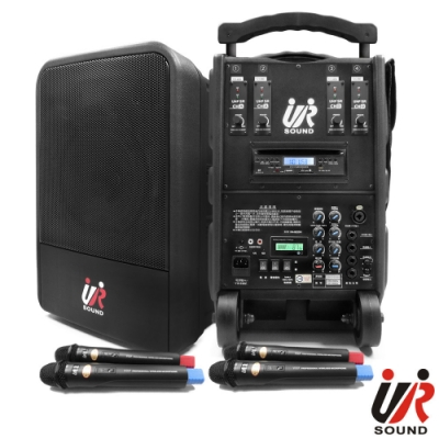 UR SOUND 75W四頻藍芽MP3移動式無線擴音機 PA9240CDNB