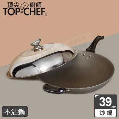 頂尖廚師 Top Chef 鈦合金頂級中華39公分不沾炒鍋 附鍋蓋