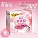 御姬賞 潤膠原 膠原蛋白粉30入/盒 product thumbnail 1