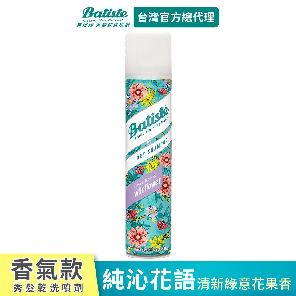 Batiste秀髮乾洗噴劑-純沁花語200ml