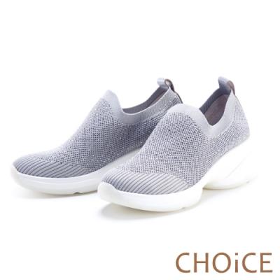 CHOiCE 針織布燙鑽厚底 女 休閒鞋 灰色