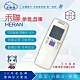 AI-R1 Proton 普騰 專用冷氣遙控器(窗型、分離式、變頻皆適用) product thumbnail 1