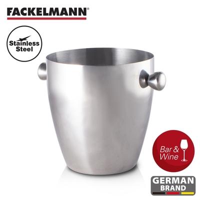 德國Fackelmann 黑金系列不鏽鋼香檳冰桶