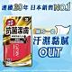 GATSBY 抗菌擦澡濕巾(無香)超值包30張/包 product thumbnail 2