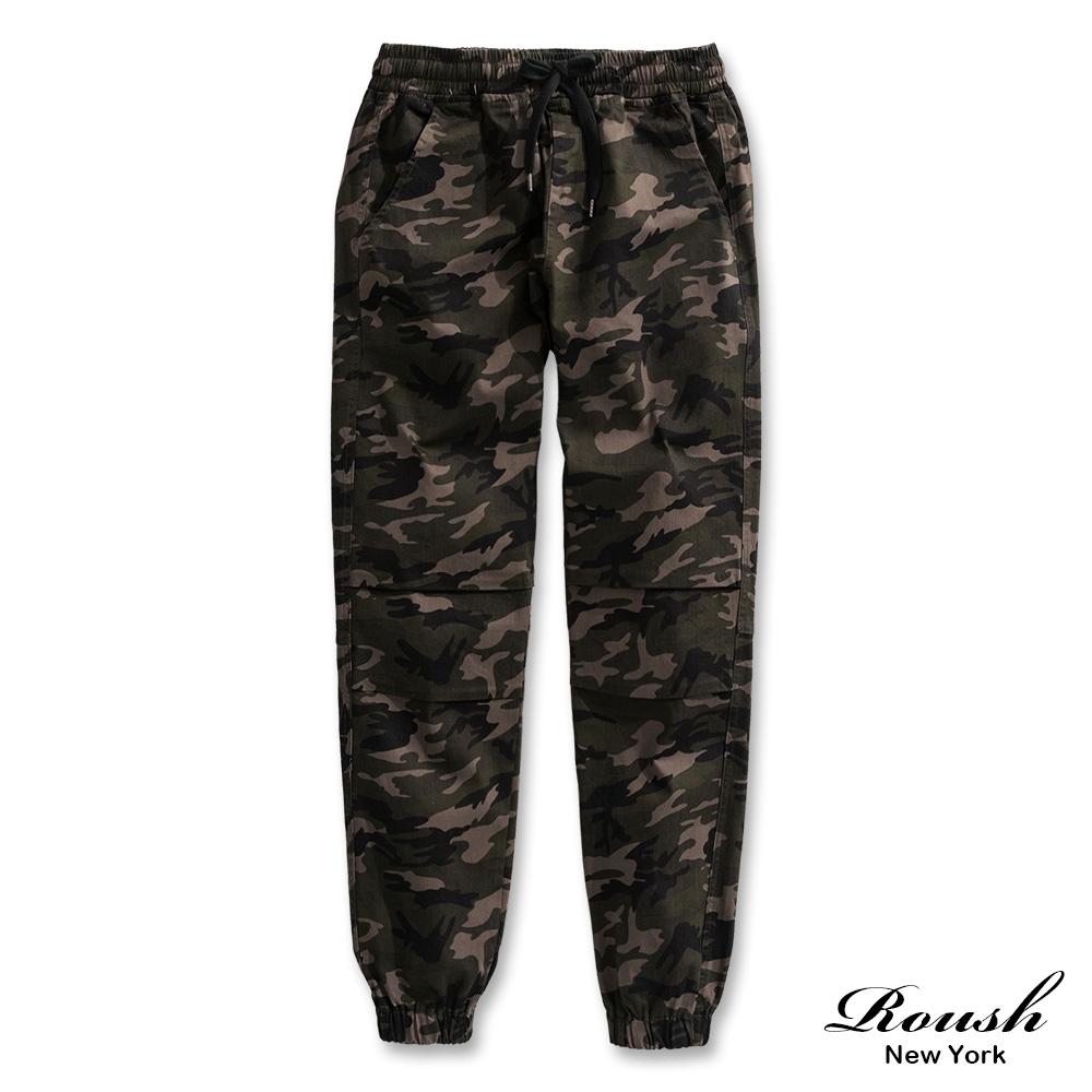 Roush 美式迷彩水洗縮口褲(2色)