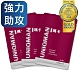 UNIQMAN 瑪卡 膠囊 (30粒/袋)3袋組 product thumbnail 1