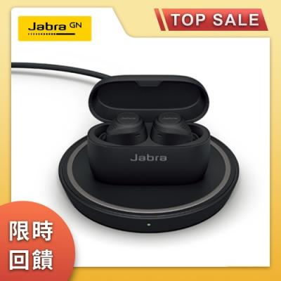 【Jabra】Elite 75t 真無線藍牙耳機-配備無線充電盒