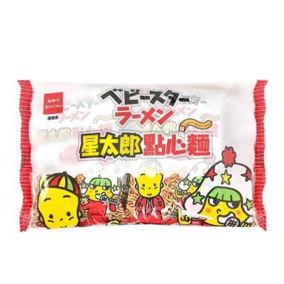 OYATSU優雅食 星太郎點心麵-中雞汁分享包(45gx6入)