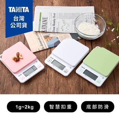 日本TANITA電子料理秤-超薄基本款(1克~2公斤) KJ213 (3色)-台灣公司貨