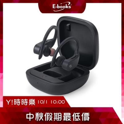 E-books SS25 真無線TWS藍牙專業級耳掛耳機