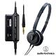 鐵三角 ATH-ANC1 薄型折疊式抗噪耳罩式耳機 product thumbnail 1