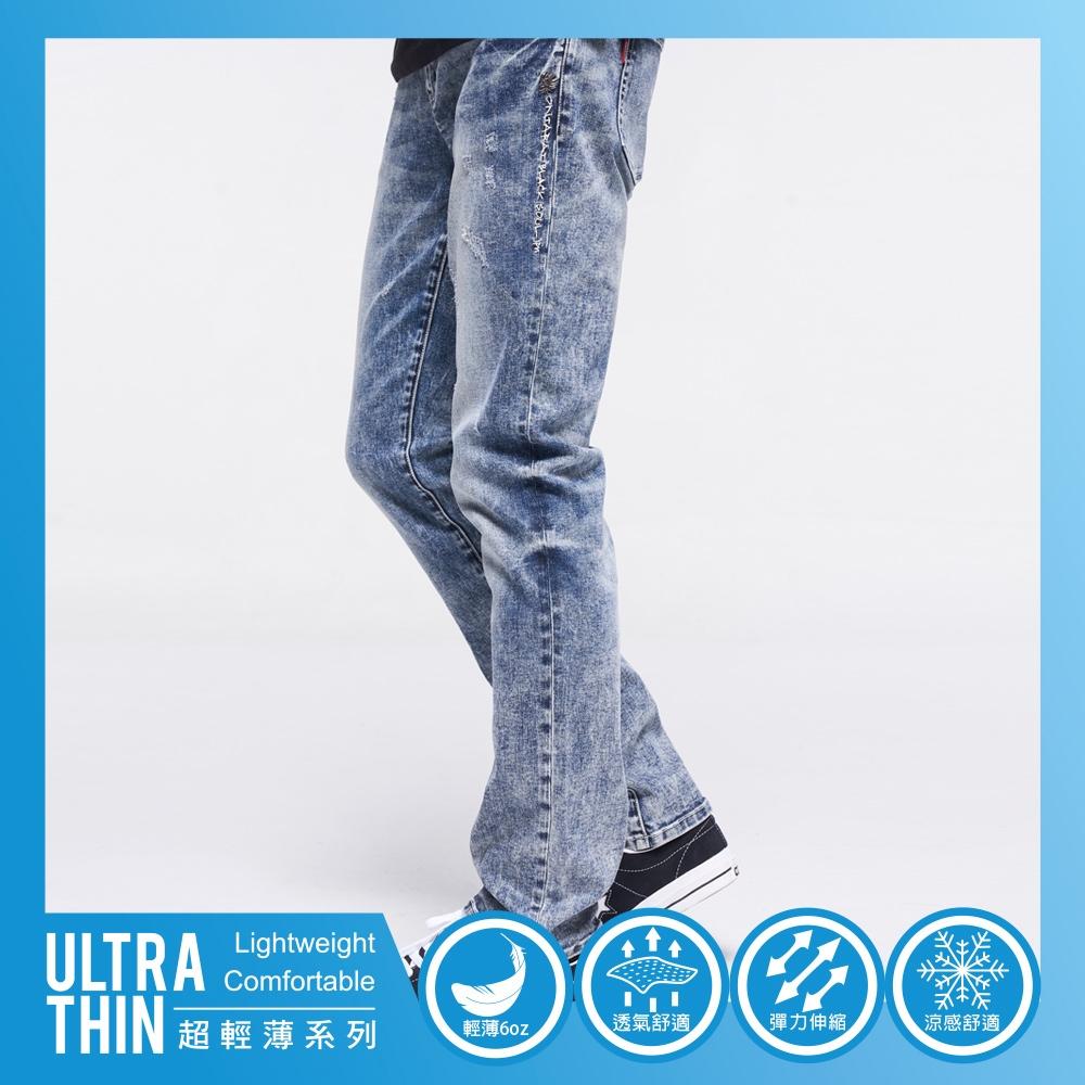鬼洗 BLUE WAY –經典鬼洗-755天絲激彈舒適小直筒褲(灰藍)