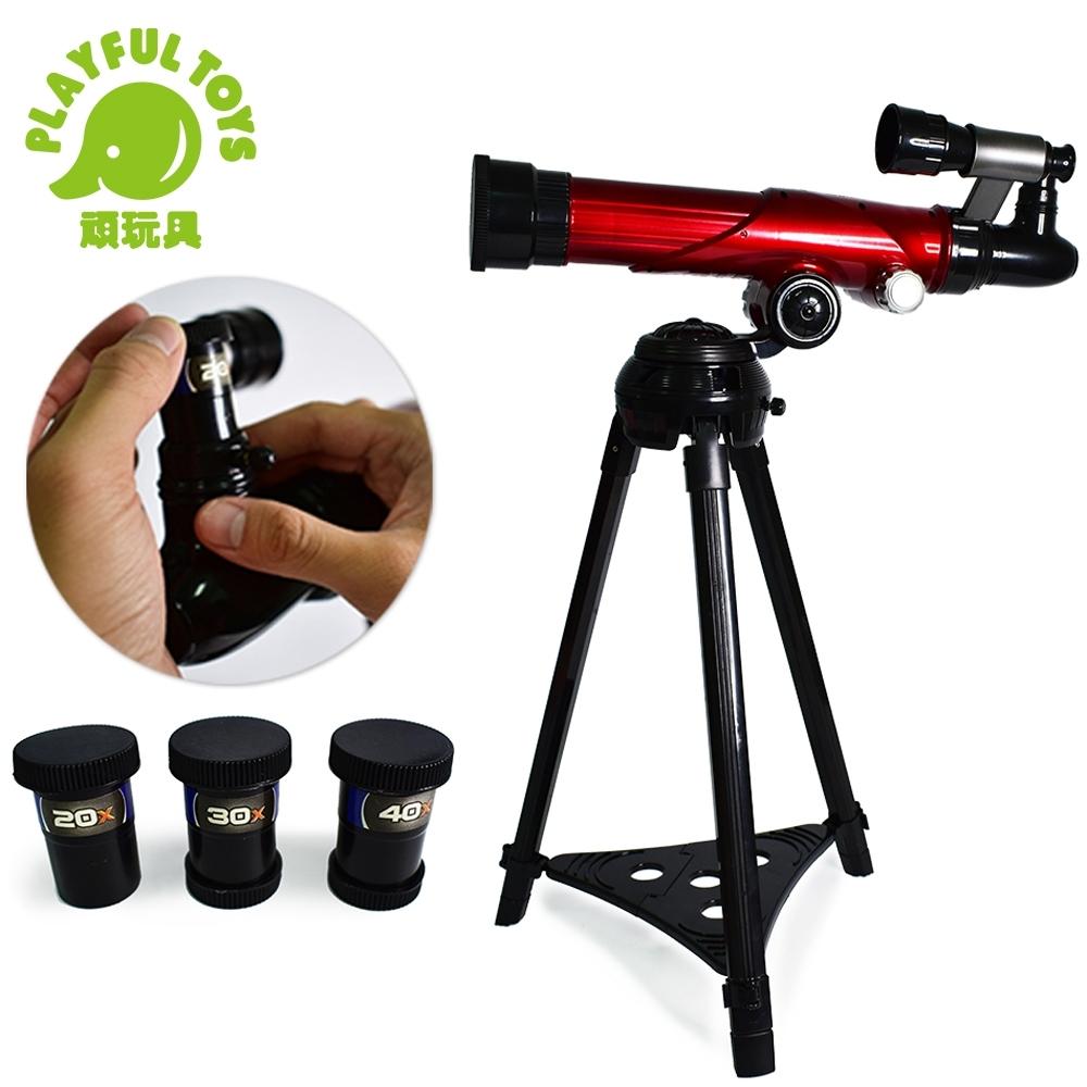 Playful Toys 頑玩具 天文望遠鏡