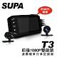 速霸T3 前後Full HD 1080P 金屬防水機車雙鏡行車記錄器-快 product thumbnail 1