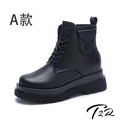 時時樂限定-T2R-正韓空運-真皮隱形增高鞋-增高5-8公分-多款