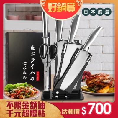 日本精工一體式不鏽鋼6件菜刀組/刀具組(K0104)