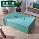 【週年慶↗全館8折起-生活工場】GreenLake皮革飾品收納盒 product thumbnail 1