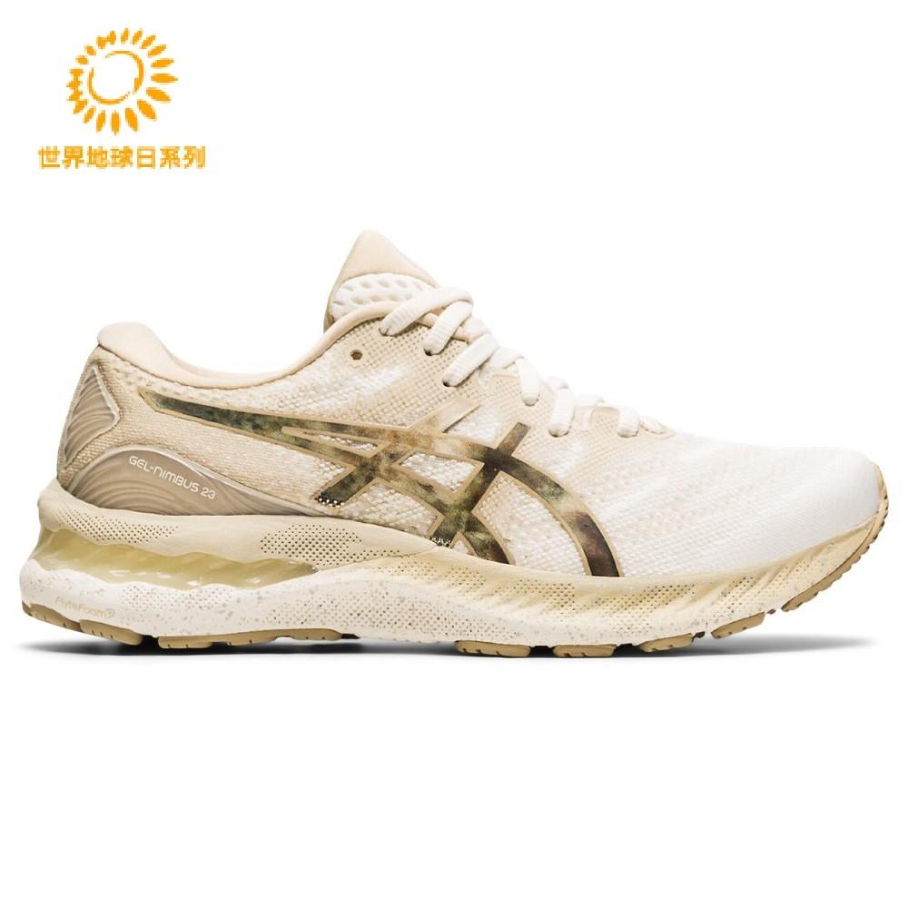 ASICS 亞瑟士 GEL-NIMBUS 23 女 跑鞋 Earth Day Pack 世界地球日系列 1012B016-101