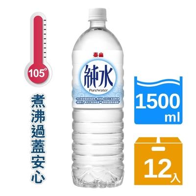 泰山 純水(1500mlx12入)