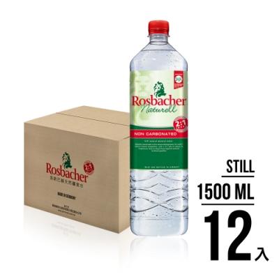 德國Rosbacher天然礦泉水(1500mlx12入)-箱購