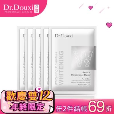 Dr.Douxi 朵璽極光微導保水面膜5片(盒)