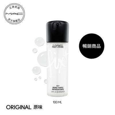 【官方直營】MAC 妝前FIX+活力水噴霧
