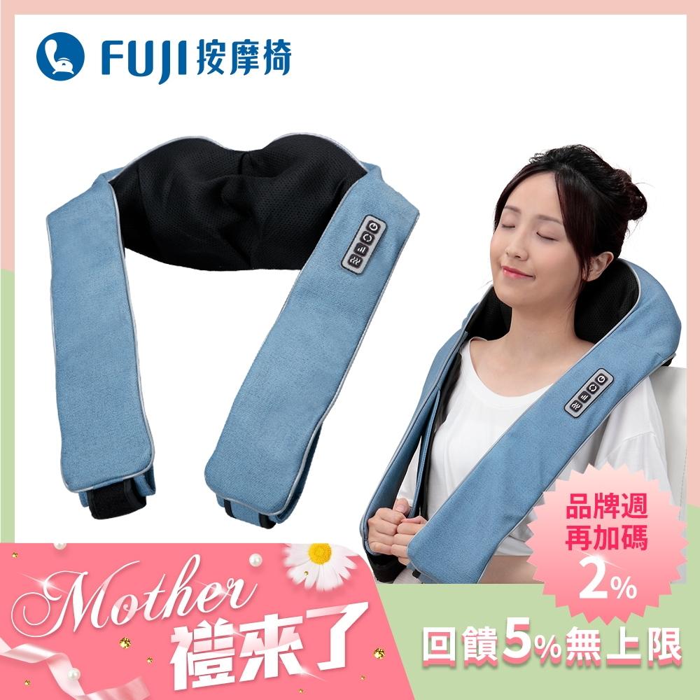 FUJI按摩椅 無線肩頸揉捏按摩器 FG-510(原廠全新品)