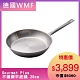 德國WMF Gourmet Plus 不鏽鋼平底鍋 28cm 德國製 product thumbnail 1