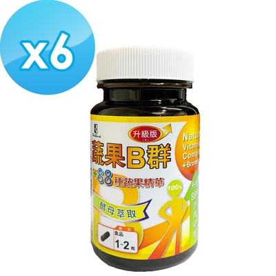 【宏醫生技】全新天然B群88種蔬果升級版(6瓶組)