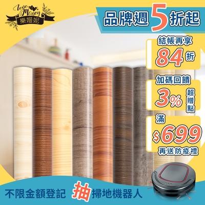 DIY裝修加厚防水仿木紋壁貼