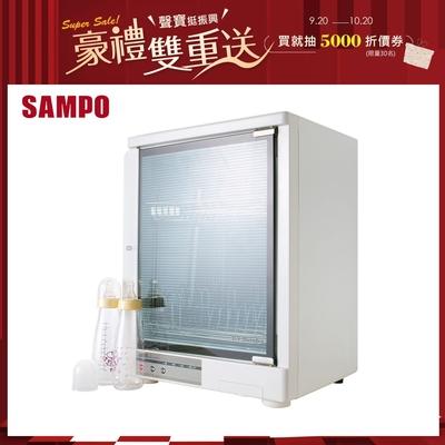 SAMPO聲寶 個人專用多功能紫外線消毒殺菌機/烘碗機 KB-GA30U