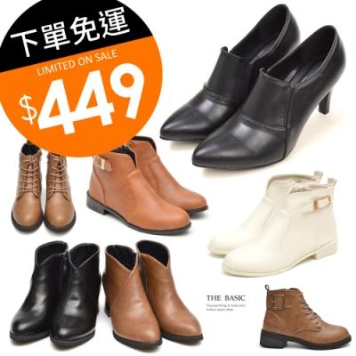 [時時樂限定]山打努SANDARU最後出清靴款最低價449元