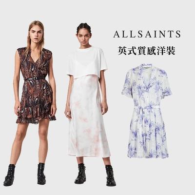 【時時樂限定】ALLSAINTS 高質感印花洋裝(原價7300) 限時限量 $3950 (3款任選)