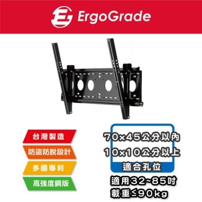 ErgoGrade 32~85吋萬用可調式電視壁掛架(EGF6540)