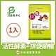 UDR專利玫瑰晶球益菌酵素EX x1盒 product thumbnail 2