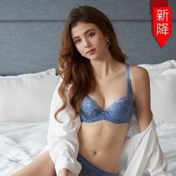曼黛瑪璉 雙弧內衣 (紫暮藍)