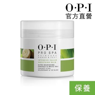 OPI 官方直營.古布阿蘇密集修護潤膚霜118mL-ASC50.Pro Spa系列/居家保養