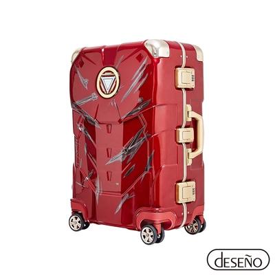 【Deseno 笛森諾】Marvel 漫威 年度限量復仇者24吋 鋁框行李箱 鋼鐵人戰損版II-印度紅