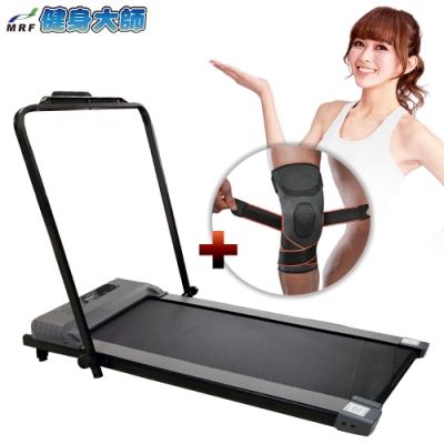 健身大師—銀色獵物雕塑安全行平板跑步機