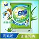白蘭 蘆薈親膚洗衣粉 4.5kg product thumbnail 1