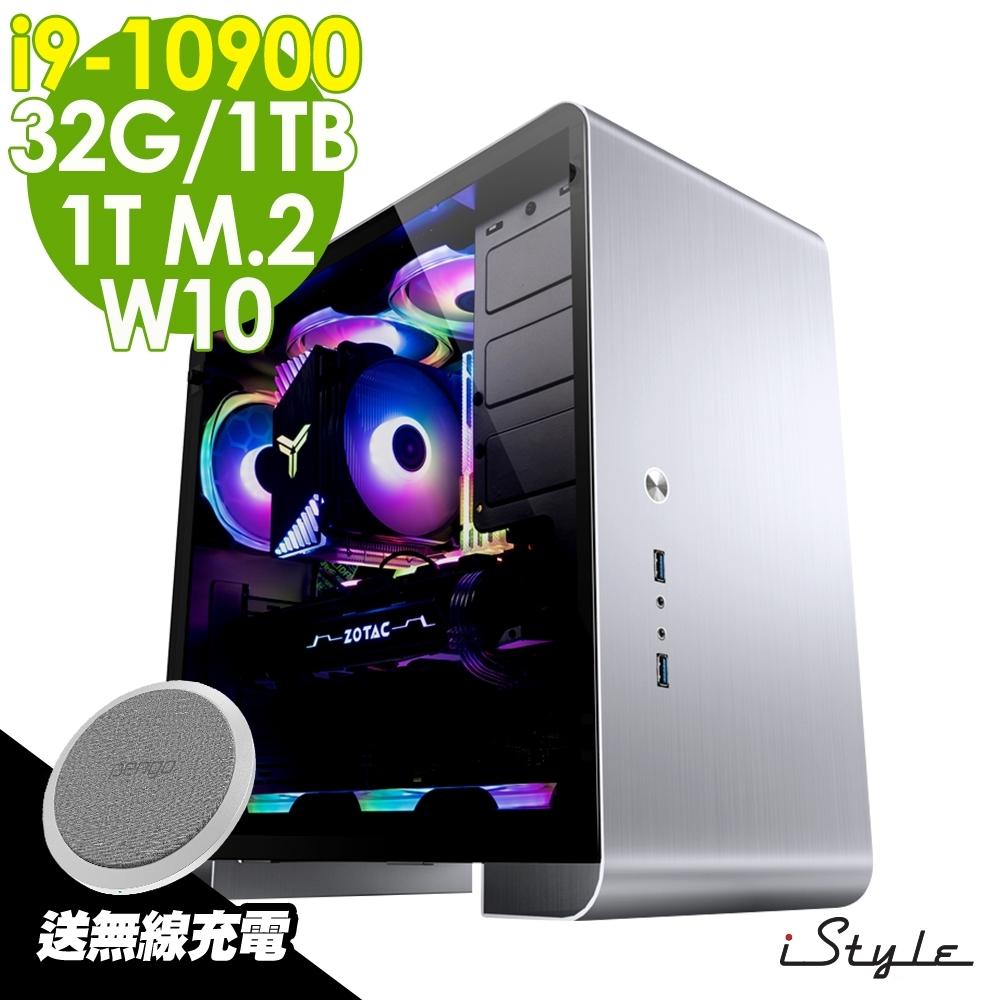 iStyle 旗艦雙碟工作站 i9-10900/32G/M.2 1T+1TB/WiFi6+藍牙/W10/五年保固