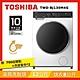 (送700超贈點+西提券)TOSHIBA東芝 12公斤 變頻滾筒洗脫烘洗衣機 TWD-BJ130M4G (含基本安裝+舊機回收) product thumbnail 1