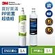 3M F003 DIY淨水器替換濾心1入(適用S003/DS02/DS03系列濾心)+PP濾心1入(超值2入組) product thumbnail 1