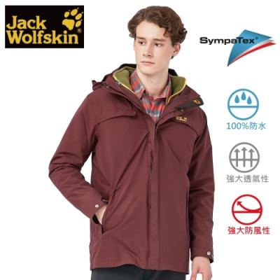 【Jack Wolfskin 飛狼】男 Sympatex 防風防水透氣外套 單件式『咖啡』