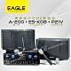 EAGLE 專業級卡拉OK影音組A-200+ES-K08+P21V product thumbnail 1
