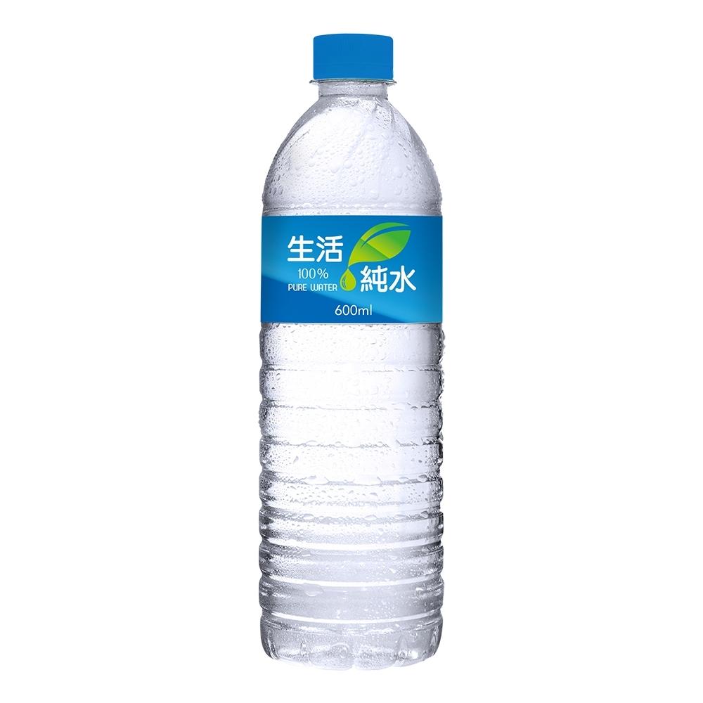 生活 純水(600mlx24入)