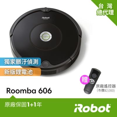 (3/22-24限時買就送5%超贈點)美國iRobot Roomba 606掃地機器人 (總代理保固1+1年)
