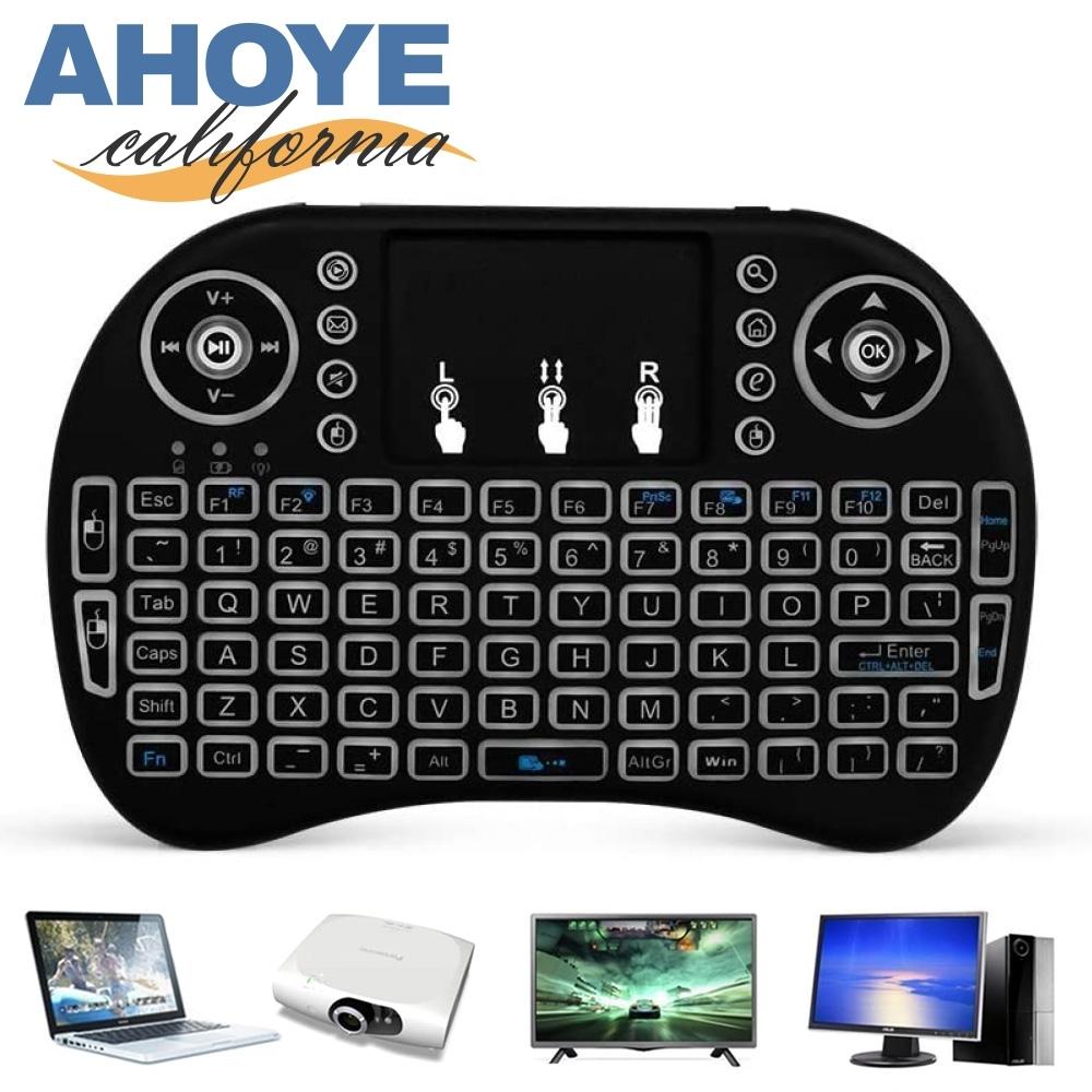 Ahoye 掌上多媒體觸控無線鍵盤 適用平板、電腦、電視等