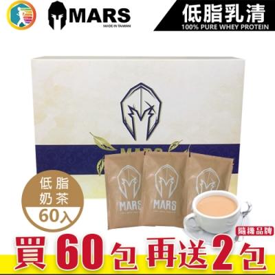 盒裝 戰神 MARS 低脂 乳清蛋白 高蛋白 奶茶 60入/盒