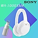 SONY WH-1000XM4 限量寂靜白 無線藍牙降噪 耳罩式耳機 product thumbnail 2